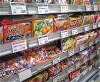 冷凍食品の棚