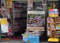 小規模書店