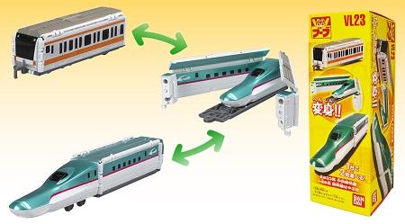 ↑ 【VL23】E233系中央線快速-E5系新幹線はやぶさ