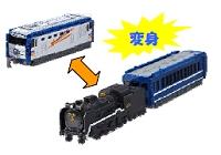 「【VL24】EF510形カシオペア-D51形498号機・12系客車」