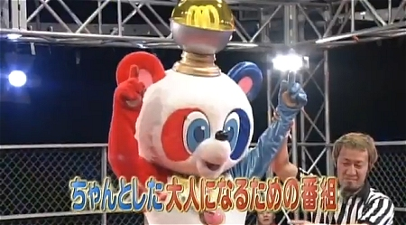 ↑ 「ピラメキーノ」の番組宣伝公式動画。静止画部分が「ピラメキパンダ」。
