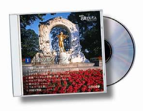 ↑ ケースと集録CD