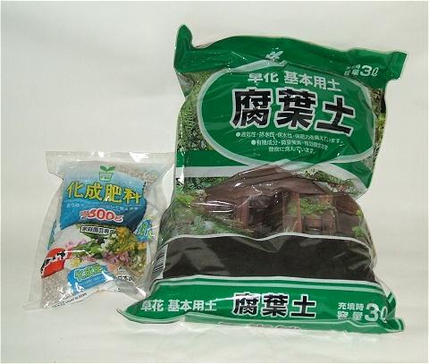 ↑ 購入した肥料や腐葉土の一部。