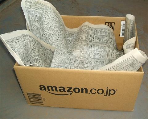 ↑ アマゾンの箱を内側に折り込んで、新聞紙を敷く。