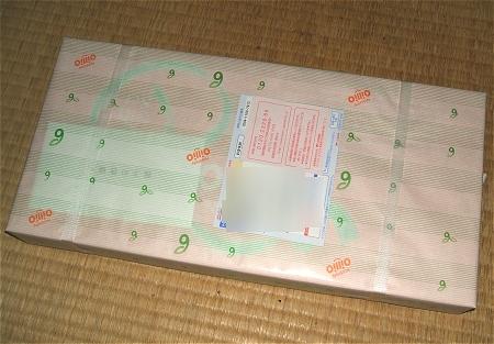 長方体のずっしりとした重みのある箱に納められた優待品