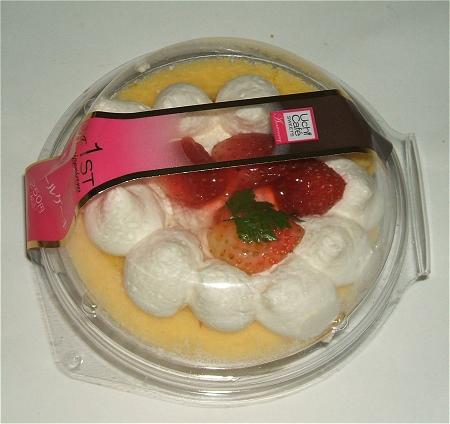 「苺のロールケーキ」