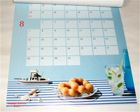 2011年用のミスドのカレンダー。普通のドーナツカレンダーに