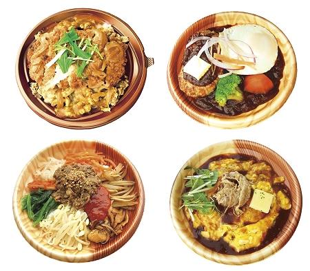 ↑ 「濃厚玉子のカツ丼」「ロコモコ風デミグラスごはん」「焼肉ビビンバ」「彩りオムライス」