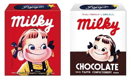 ↑ 「復刻ミルキー箱」(左)と「復刻チョコレートミルキー箱」(右)