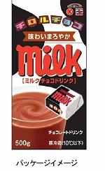 「チロルチョコミルクチョコドリンク500g」
