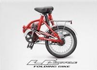 ↑ 拡大図。「LA Bicycle:Folding Bike」という文字と、折り畳んだ後の自転車が確認できる