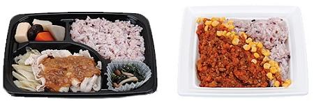 ↑ 「ゆで豚の香味ソースかけ弁当」(左、500円)と「トマトのドライカレー」(右、420円)