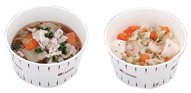 ↑ 「あっさり和風野菜スープ」(左、398円)と「バジル風味のクリームスープ」(右、398円)