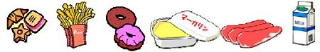 ↑ リリース内で「トランス脂肪酸が含まれる主な食品」と言及されているものたち