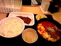 松屋チゲ・カルビ焼きセット