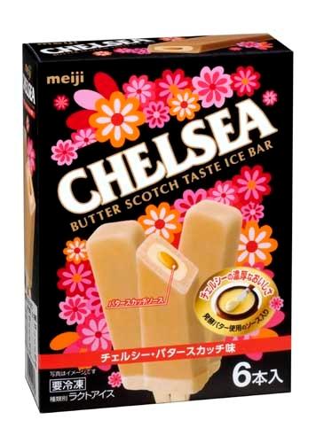 ↑ 明治チェルシーアイスバー バタースカッチ味(マルチ)