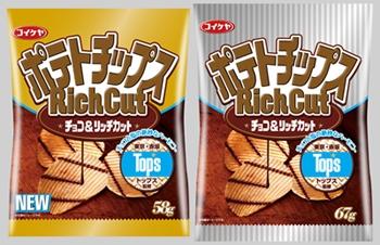 ↑ コイケヤポテトチップス チョコ&リッチカット