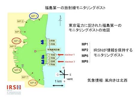 ↑ 福島第一原発周辺の放射能モニタリングポスト