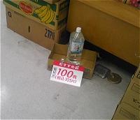 備蓄用の水も不足