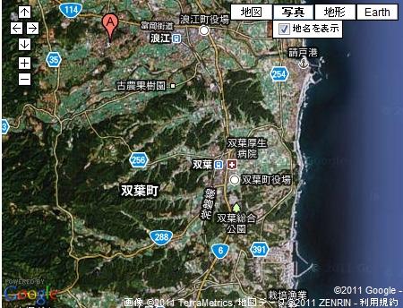 ↑ 最終加工工場(浪江日立化成工業)の場所((A)のアイコン)。地図上右下に福島第一原発の姿が確認できる
