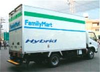 ファミリーマートのトラック