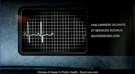 ↑ 心電図には「応急処置の講習を受けましょう」とのメッセージと共に、該当サイトのURLが