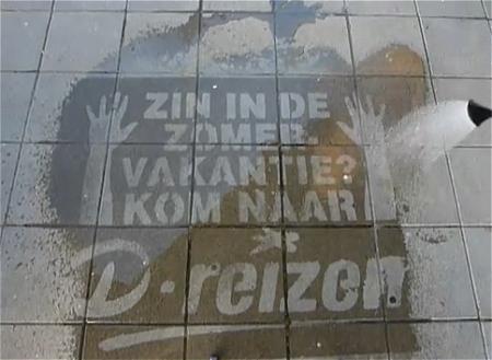 ↑ RAINCAMPAIGN D-REIZEN。