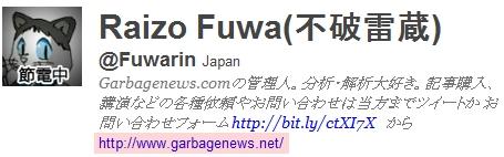 ↑ Web(URL)はプロフィールではこの部分に表示される