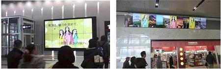 ↑ 大阪マルチビジョン48 ・改札内環状線側 壁面タイプ(12台)、壁面上部横長タイプ(12台×3セット)