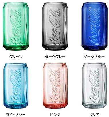 ↑ Coke glass(コークグラス)