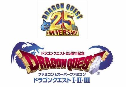 ↑ 「ドラゴンクエスト25周年記念 ファミコン&スーパーファミコン ドラゴンクエストI・II・III」タイトルロゴ