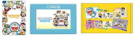↑ プリペイドカード、オリジナルデジタルフォトフレーム、オリジナルジャンボタオル