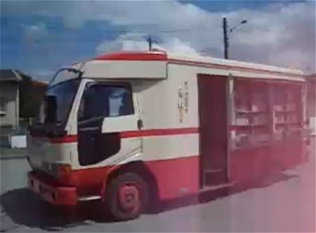 ↑ 静岡県御殿場市の移動図書館車のようす