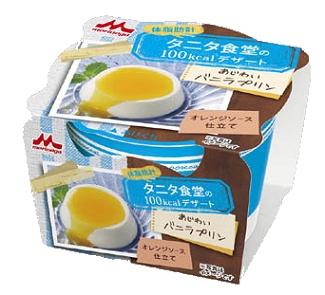 ↑ タニタ食堂の100kcalデザート あじわいバニラプリン