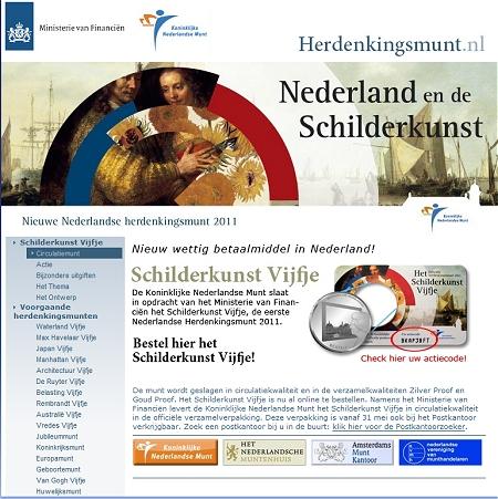 ↑ QRコードが示したURLはこのページ、王立オランダ造幣局の記念硬貨専用ページを示している