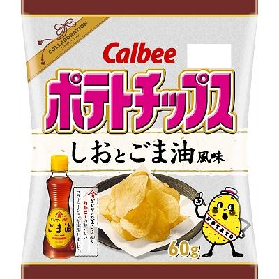 ↑ ポテトチップス しおとごま油風味