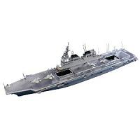 ウォーターライン No.20 海上自衛隊 ヘリコプター搭載護衛艦 いせ