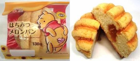 ↑ おいしいパン生活はちみつメロンパン
