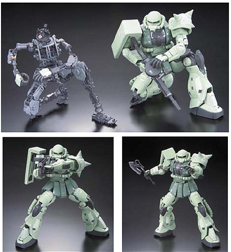 ↑ 「RG(リアルグレード)MS-06FザクII」