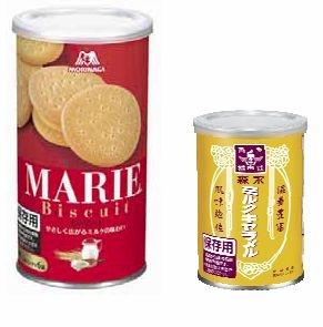 ↑ 『マリー缶』『ミルクキャラメル缶』