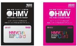↑ HMVギフトカード