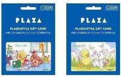 ↑ プラザスタイルギフトカード