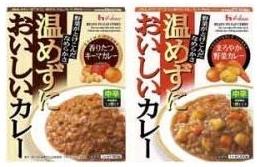 ↑ 「温めずにおいしいカレー」(左から)<香りたつキーマカレー><まろやか野菜カレー>