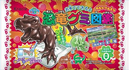 ↑ 『恐竜グミ図鑑』パッケージ
