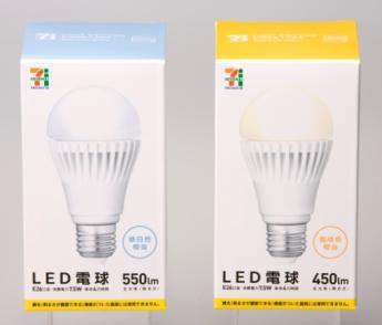 ↑ セブンプレミアム LED電球