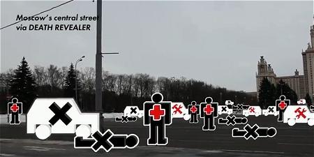↑ 「この場所で自動車接触事故が」「人が負傷した事故が」などがアイコン形式で示される