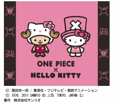 ↑ ONE PIECE × HELLO KITTY