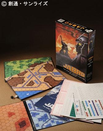 ↑ 機動戦士ガンダム JABRO 内容物(ゲームボード、ユニット、説明書など)