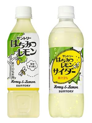 ↑ 「はちみつレモン」(左)と「はちみつレモンサイダー」(右)