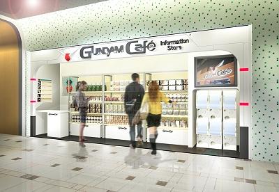 ↑ GUNDAM Cafe 東京インフォメーションストア